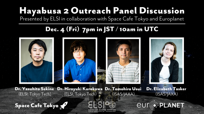 Hayabusa 2 Outreach Panel Discussion