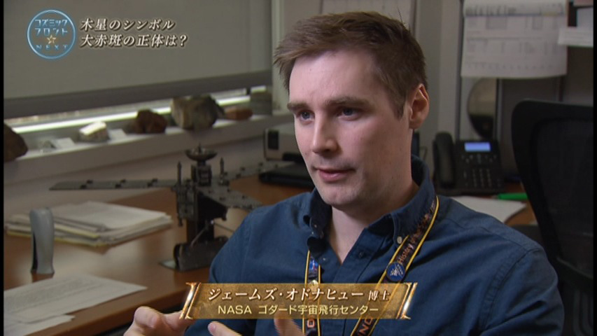 James in a Japanese documentary. Credits: James O'Donoghue